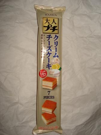 bourbon-otona-petit-cream-cheese-cake2.jpg