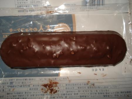 yamazaki-otona-choco-cake3.jpg
