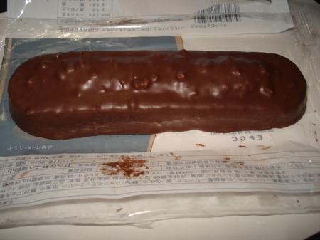 yamazaki-otona-choco-cake4.jpg