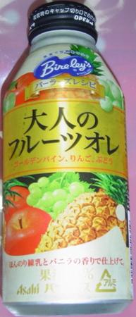 asahi-bireleys-fruit-aulait.jpg