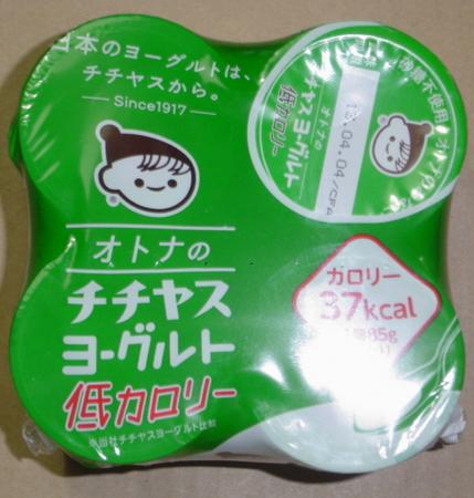 chichiyasu-otona-yogurt1.jpg