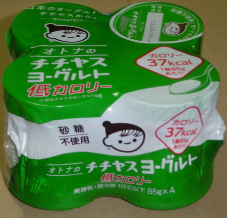 chichiyasu-otona-yogurt2.jpg