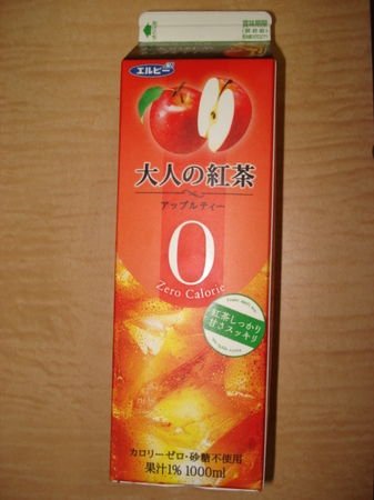 elbee-otona-apple-tea2.jpg