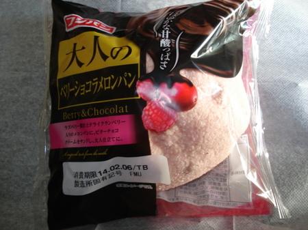 fujipan-berry-chocola-melonpan1.jpg