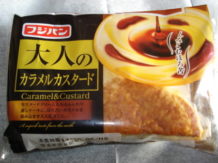fujipan-calamel-custard1.jpg