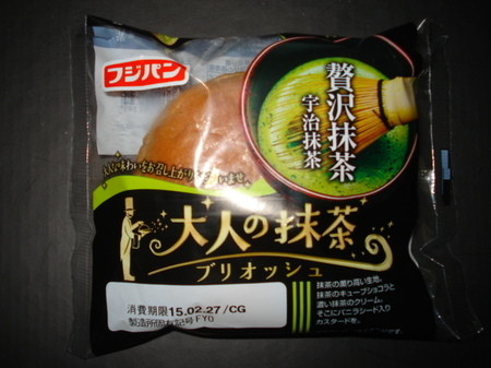 fujipan-otona-maccha2.jpg