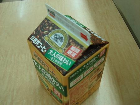koiwai-coffee-otonano-ajiwai4.jpg