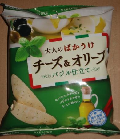 kuriyamabeika-otonano-bakauke-cheese-olive1.jpg