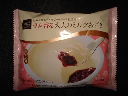 lawson-uchi-cafe-otona-milk-azuki-cup2.jpg