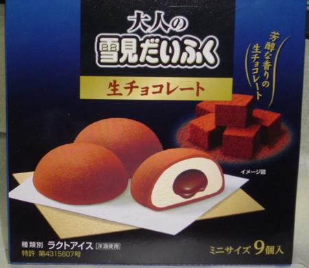 lotte-otona-yukimidaifuku-namachoco1.jpg