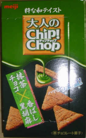 meiji-chipchop-maccha1.jpg