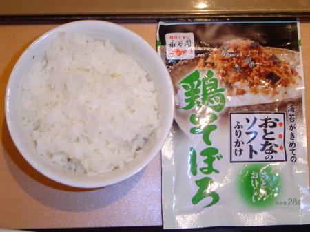 nagatanien-otona-furikake-torisoboro1.jpg