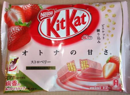 nestle-kitkat-otonanoamasa-strawberry1.jpg